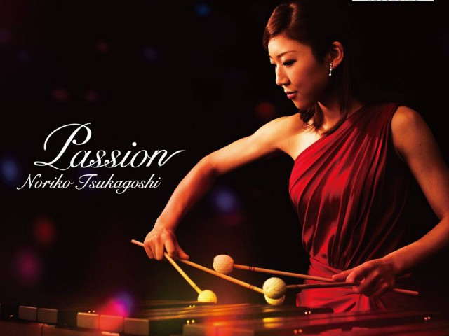 "2nd Album ""Passion"""