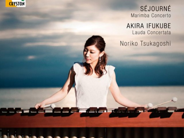 Rauda Concertata by Akira Ifukube / Marimba Concerto by Emmanuel Séjourné